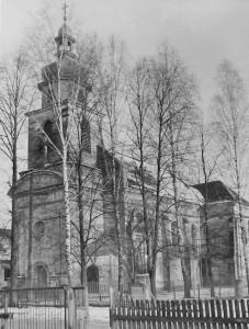 Sanktuarium Matki Bożej Wychowawczyni z I poł. XX wieku